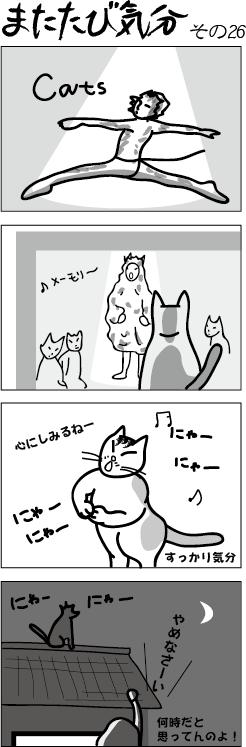 026cats